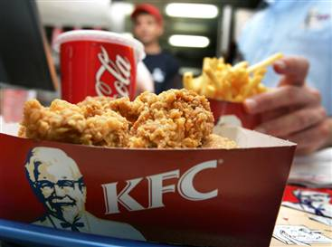 mauritius kfc Kentucky Fried Chicken