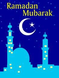 ramadan mubarak mauritius