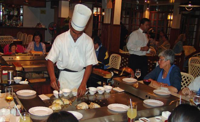 Sakura Food Menu